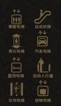 乘客必威体育苹果app下载
