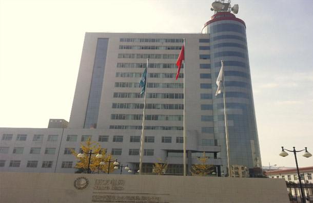必威体育首页电力公司吴忠供电局办公大楼安装