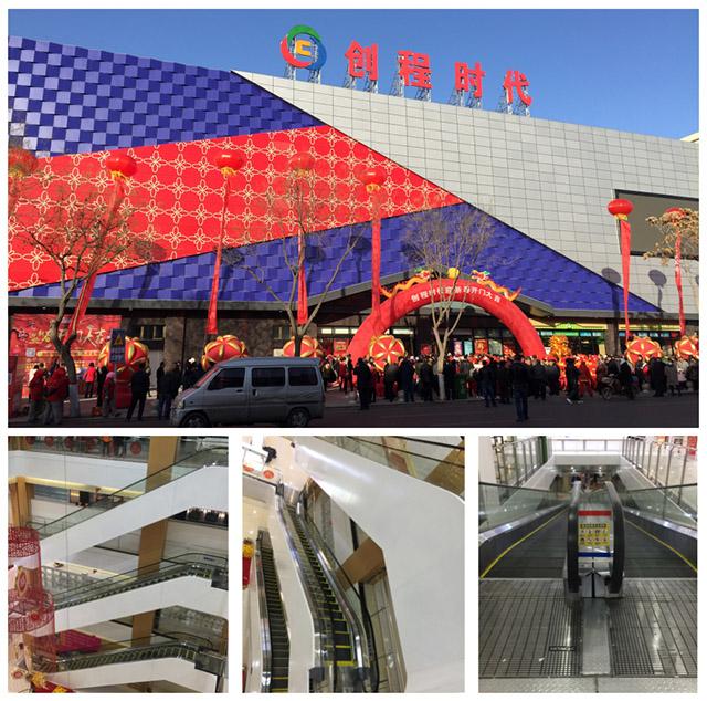 永宁县--创程时代广价格